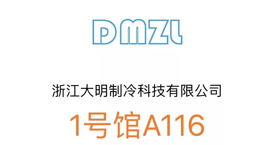 WeChat Image_20191128164622
