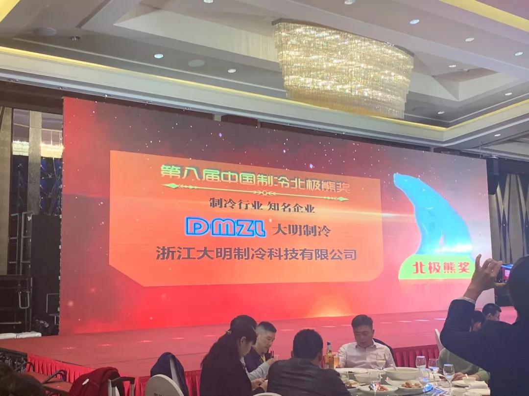 WeChat Image_20191128164813